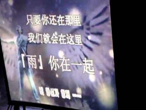 [Rain (Bi) Fancam] 110326 'The Best' in Beijing Concert_By Thincia_Ending (watch vid by CC)