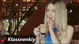 StoDva & Vlad Fame - Latte