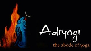 Adiyogi with LYRICS Full Song Official, KAILASH KHER, ISHA, SATGURU, NEW SONG