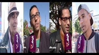 بالفيديو:بعد قرار ترامب..سولنا المغاربة شنو هي عاصمة فلسطين ؟؟ أجوبة مثيرة   |   نسولو الناس