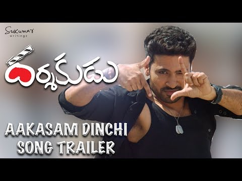 Darshakudu-Movie-Aakasam-Dinchi-Song-Trailer