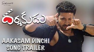 Darshakudu-Movie-Aakasam-Dinchi-Song-Trailer