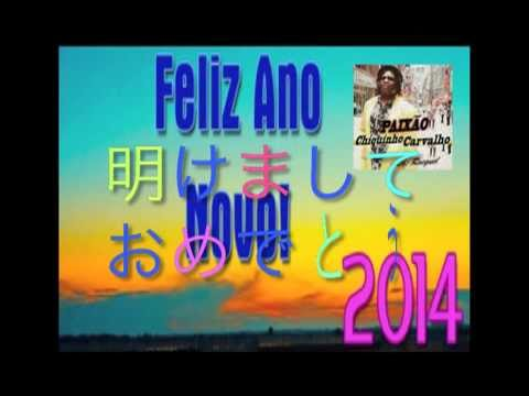 A happy New Year Almir chiquinho CD