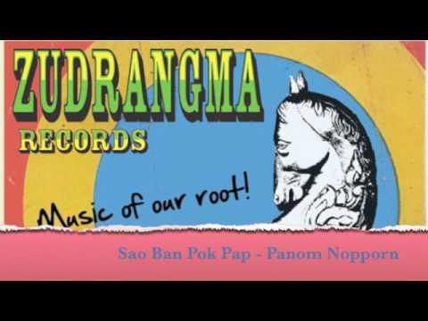 Sao Ban Pok Pap - Panom Nopporn