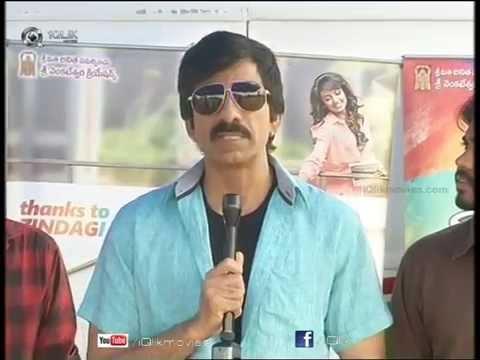 Ravi-Teja-Talk--039-s-About-Kerintha-Movie