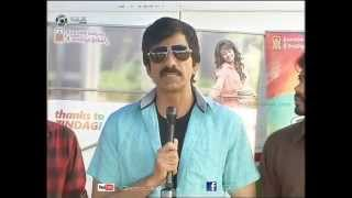 Ravi-Teja-Talk--039-s-About-Kerintha-Movie
