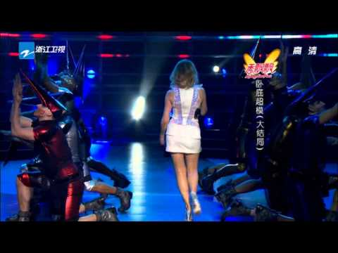 Kylie Minogue - Medley (Elite Model Look Finals 14 Dec. 2011)