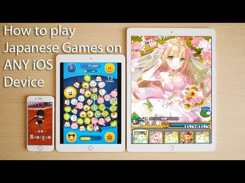 how to play tetris battle on iphone