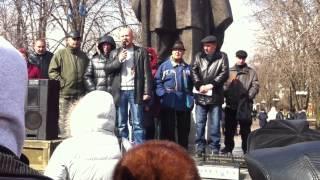 Русская весна Луганск. Акция: Украина-это Русь. 29.03.2014