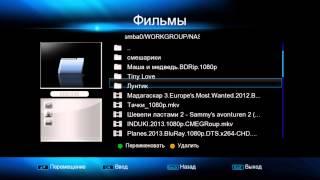 ����� U2C S+ Maxi HD (RCA)