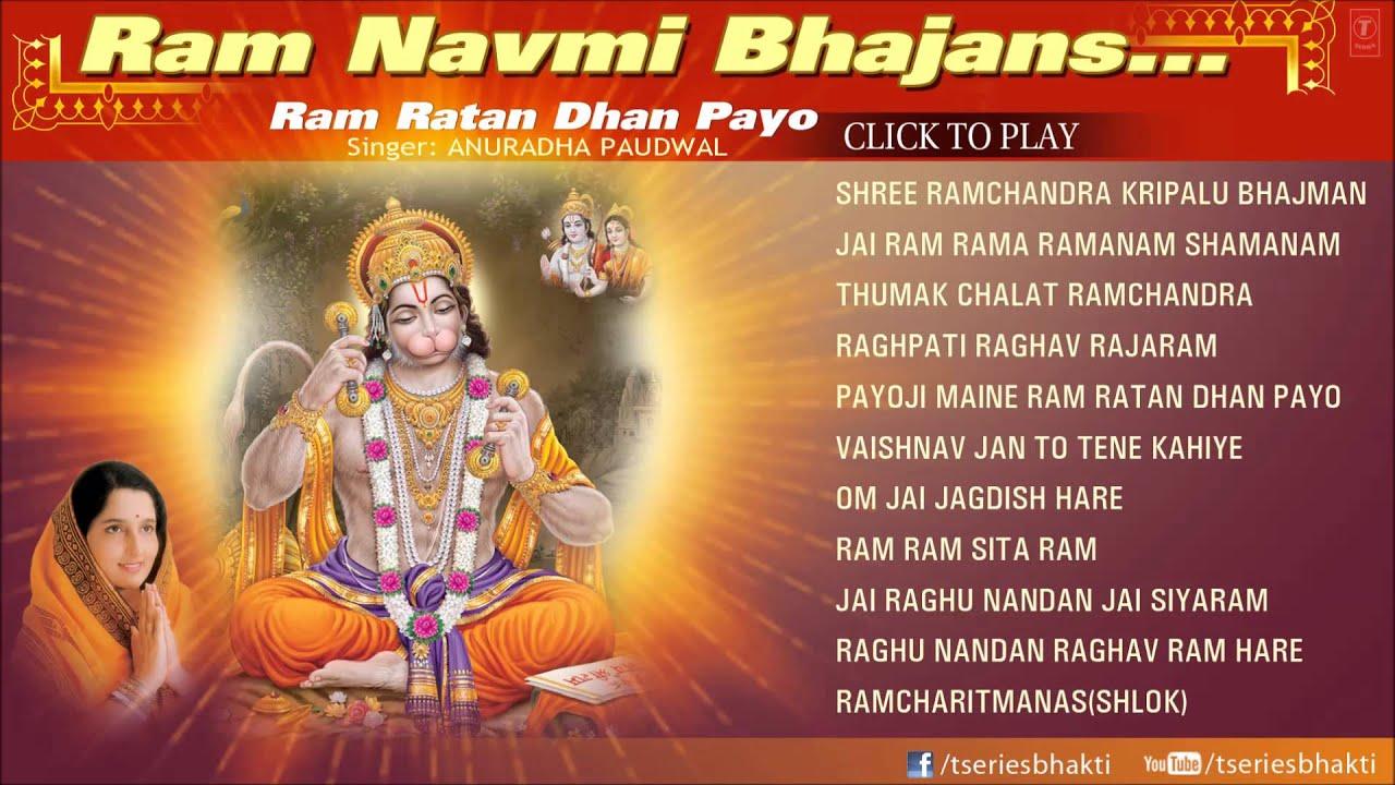 Download Free Software Ram Amritvani Anuradha Paudwal Free