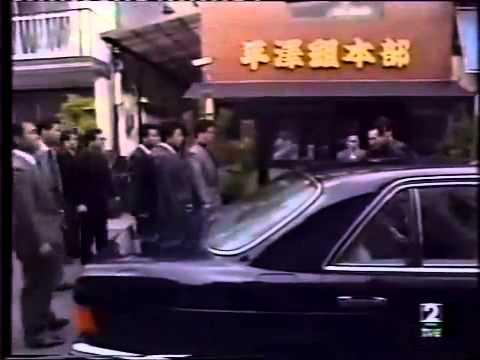 Yakuza:  Mafia en Japon