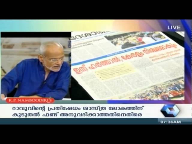 Varthamanam 18 11 2013 PT 1/3
