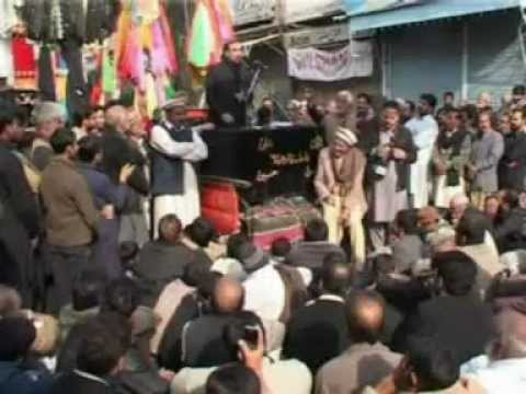 HAQ KHATTEB HUSSAIN ALI BADSHAH SARKAR's Message on Muharram ul haram