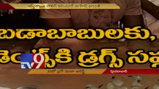 Telugu Wife - Nigerian Husband held for drug peddling..