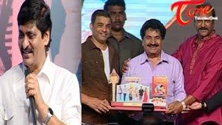 SV Krishna Reddy,Venu Madhav's comedy at 'Yamaleela2' audio success meet