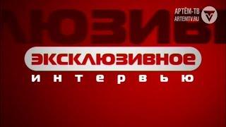 Эксклюзивное интервью с Владимиром Новиковым