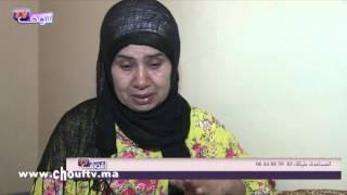 بالفيديو.. مليكة تناشد القلوب الرحيمة معنديش باش نعيد و بغيت غير صحتي ترجع ليا | حالة خاصة