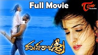 MahaRajasri Full Length Telugu Movie Rishi Nikitha