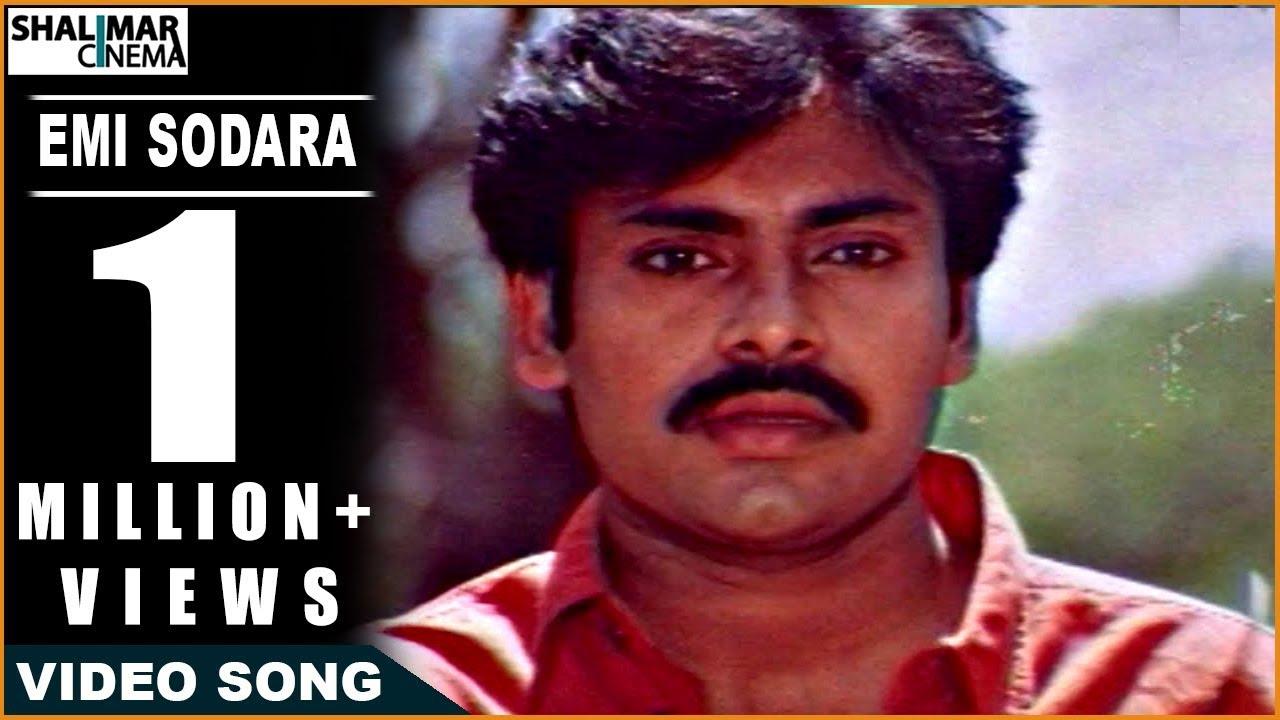 Pawan Kalyan s Tholi Prema (1998) Telugu Mp3 songs Free Download