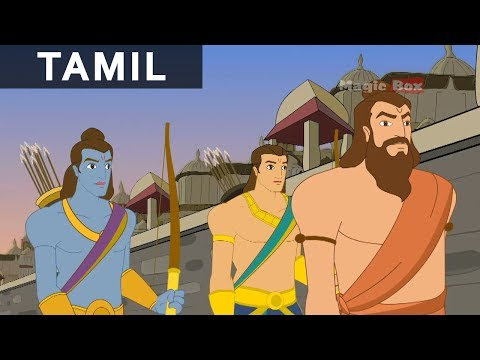 Ramayana - Kids Animation Cartoon Story Episode 02