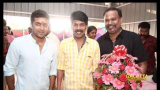 Suriya Venkat Prabhu's project gets launched!