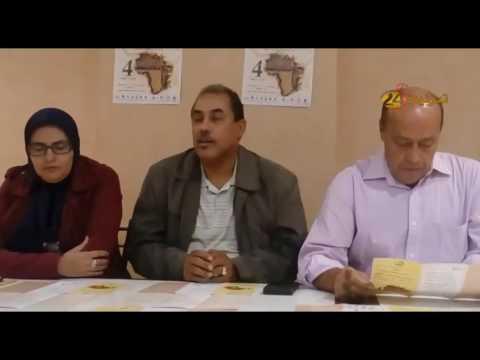 ندوة ملتقى تيزنيت الدولي