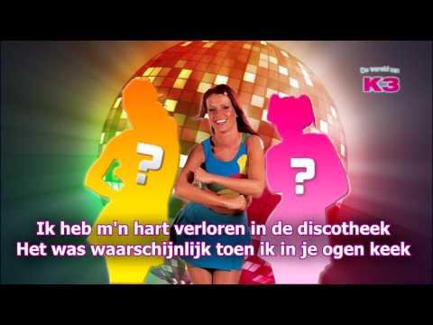 Hart Verloren Karaoke  - Zing samen met Karen ~ De Wereld van K3