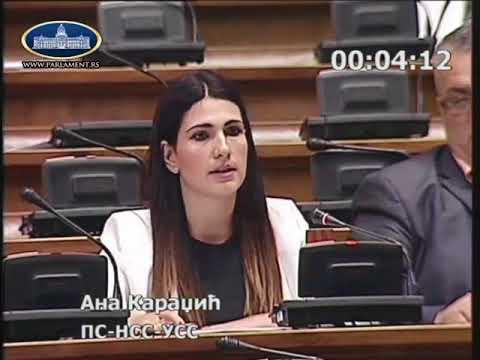 Ана Караџић о предложеним законима из области здравства 17.7.2018.