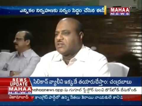 Vijayanagar Ready To Election Polls -Mahaanews