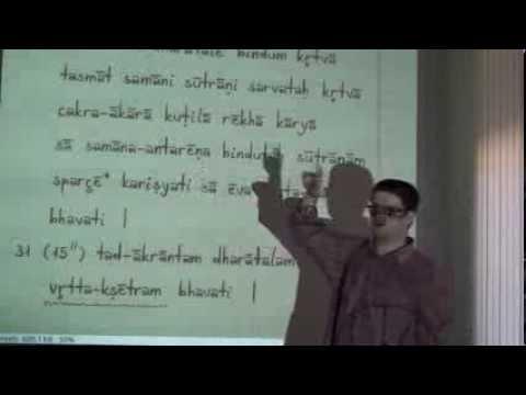 """Игорь Беляев. Урок санскрита. """"Начала"""" Эвклида"""