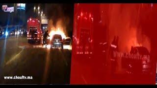 بالفيديو..طوموبيلة شعلات فيها العافية فعين الشق فكازا و مولاها هرب منها |