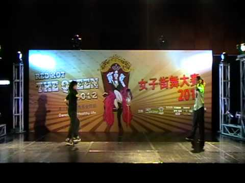 古仔 VS 河童 @ Red Hot The Queen 2012 - Hong Kong Macau Elimination TOP8