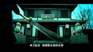 Donnie Yen The Lost Bladesman 2011 Music Video