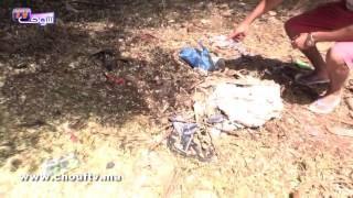 فيديو حصري من صفرو..شوفو فين لقاو طفلة مقطعة وفيها الدود |