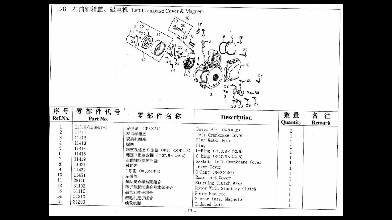 Motor Parts Facebook 1964 Honda 50 Engine Diagram Images