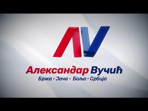 Александар Вулин: Србија бира свог Вучића