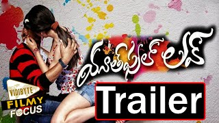 Youth Full Love Movie Trailer