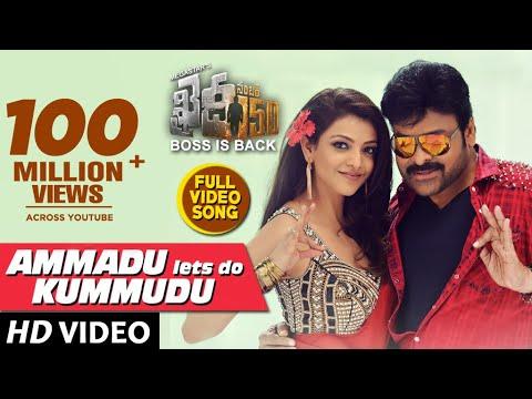 AMMADU Lets Do KUMMUDU Full Video Song  Khaidi No 150  Chiranjeevi Kajal  Rockstar DSP