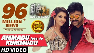 Khaidi No 150 Movie AMMADU Lets Do KUMMUDU Full Video Song