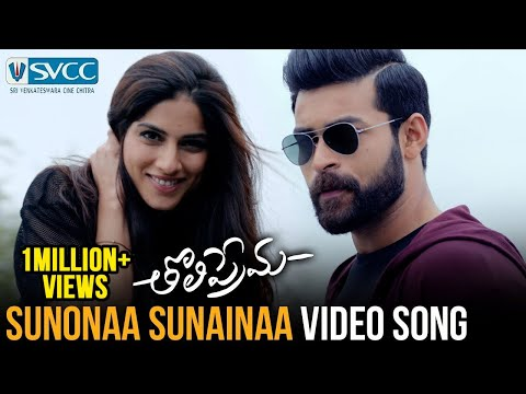 sunonaa-sunainaa-video-song