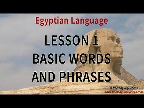 Learn Arabic Language - m.facebook.com