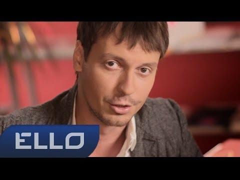 Эд Шульжевский - Девочка по имени Любовь