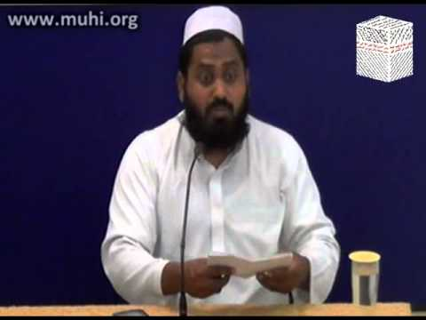 Learn Quran in its own Language (Tamil) - Moulavi Yousuf Siddique Misbahi