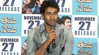 Thanu-Nenu-Hero-Santhosh-Shoban-Interview