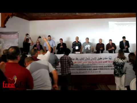 النشيد الرسمي لمنتدى حقوق الإنسان لشمال المغرب