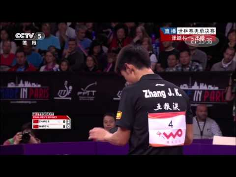 2013 WTTC (ms-final) ZHANG Jike - WANG Hao [Full Match/Chinese]