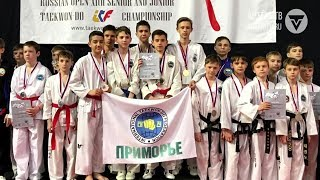Серебряные призёры  Чемпионата России по тхэквондо вернулись домой