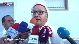 الوزير بوسعيد:الملك محمد السادس يهتم بفئة الشباب وخاص يكون هناك مبادرات جديدة و فعالة |