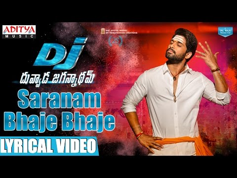Duvvada-Jagannadham-Movie-DJ-Saranam-Bhaje-Bhaje-Song